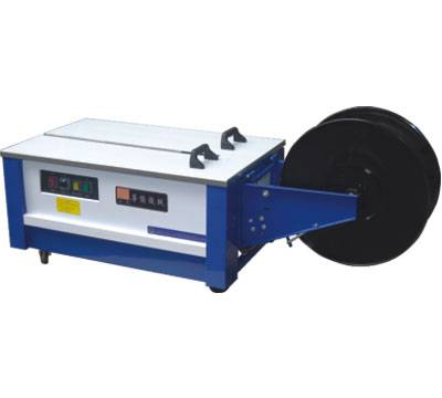 KZB-II Strapping machine (low table)