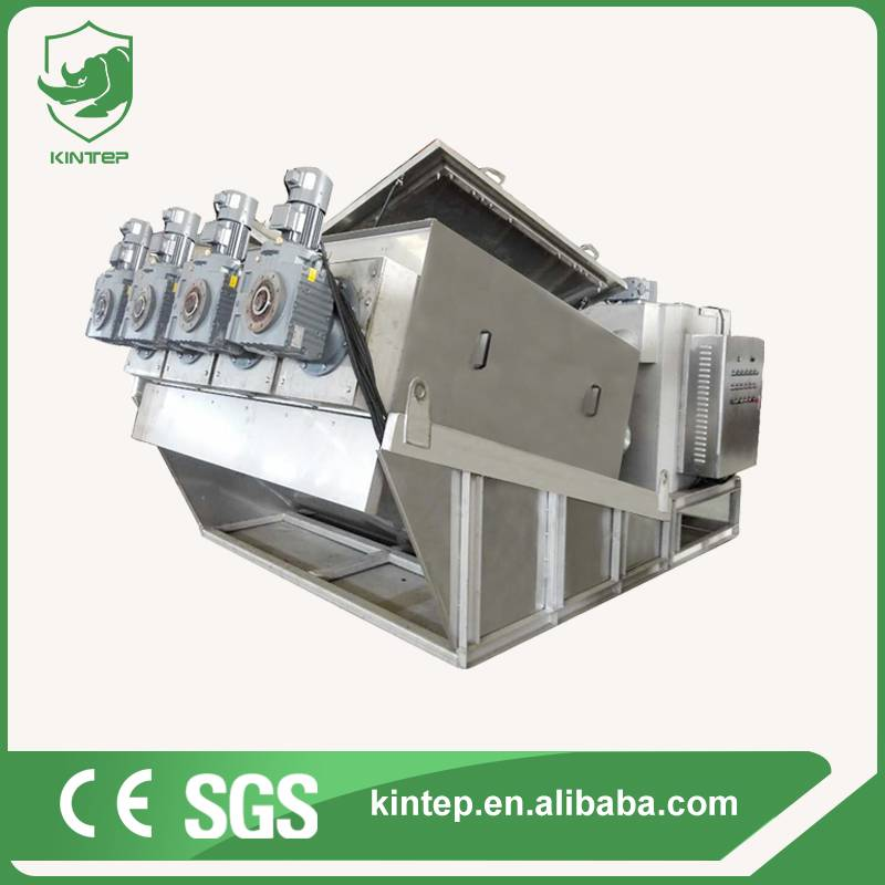 wastewater sludge dewatering machine