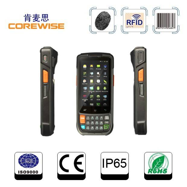 handheld mobile barcode scanner with nfc,rfid,bluetooth,gps,wifi