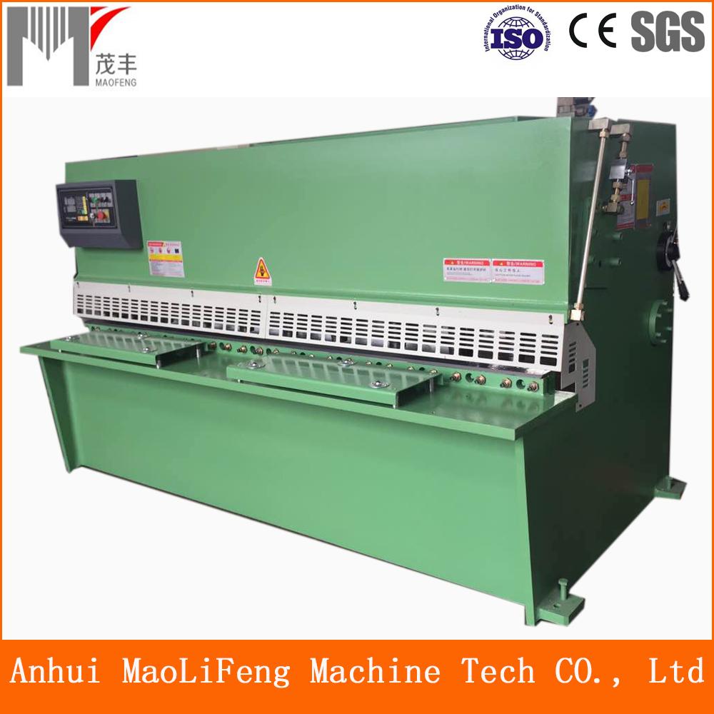 cnc beam swing shearing machine