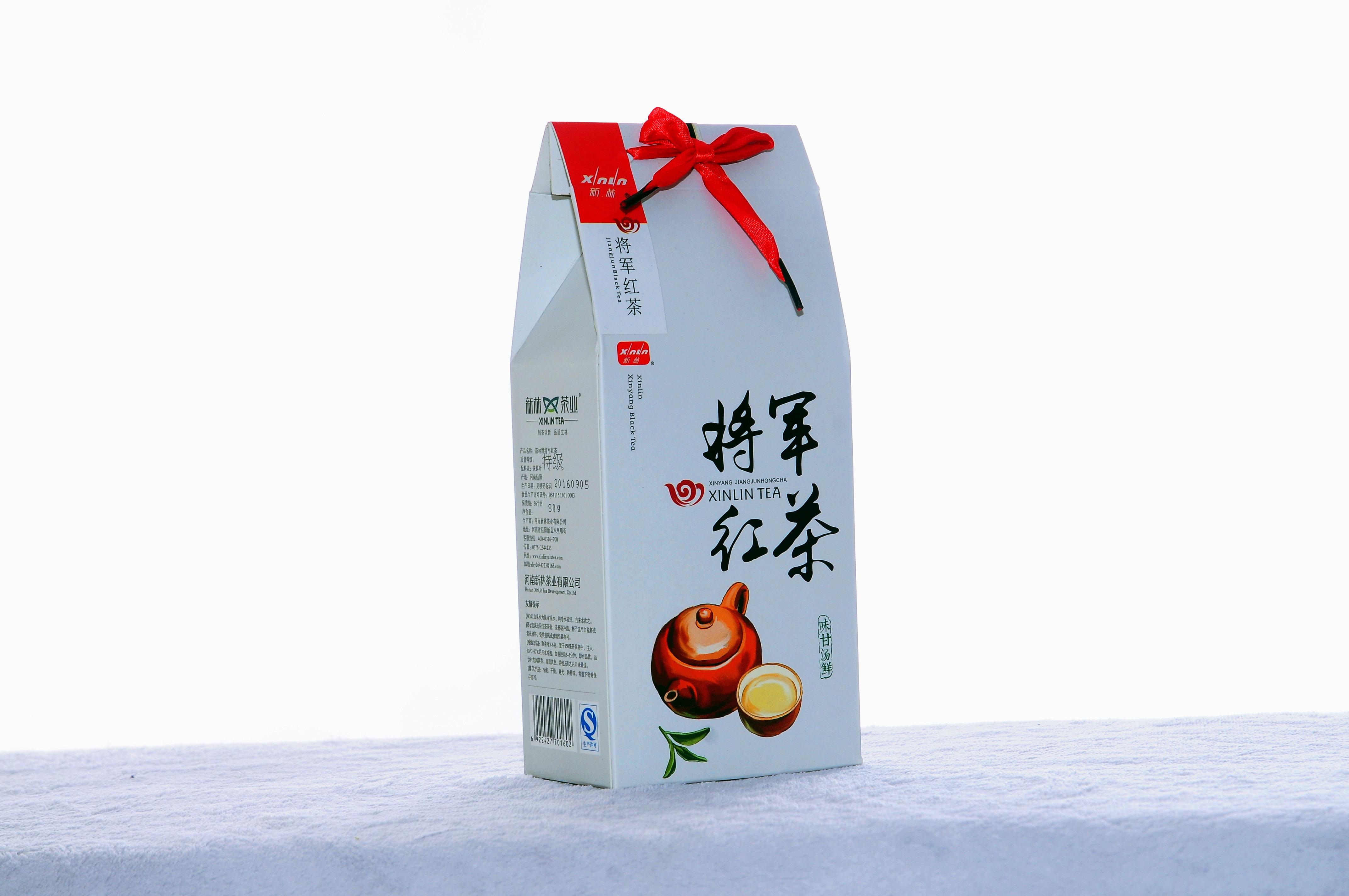 NEW 100% Organic Premium King Grade Chinese Black Tea