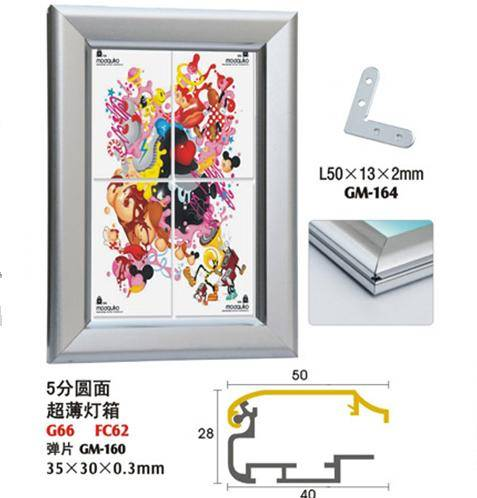 Anodized colored sand blasting custom aluminum light box extrusion