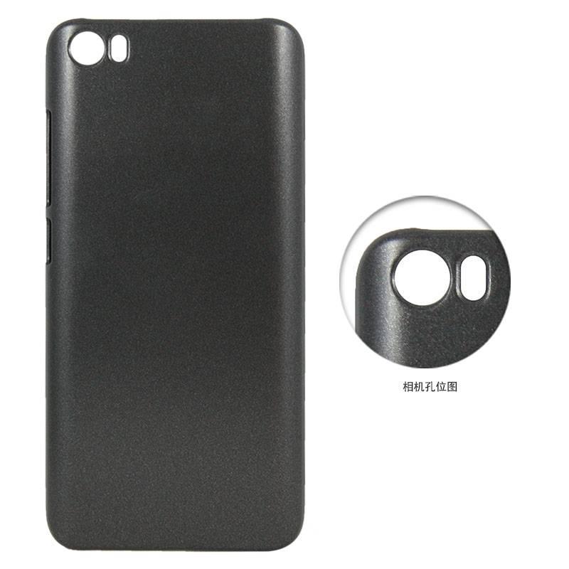 Reliable Mobile Phone Case Wholesale Supplier for Mi Phone Mi 5