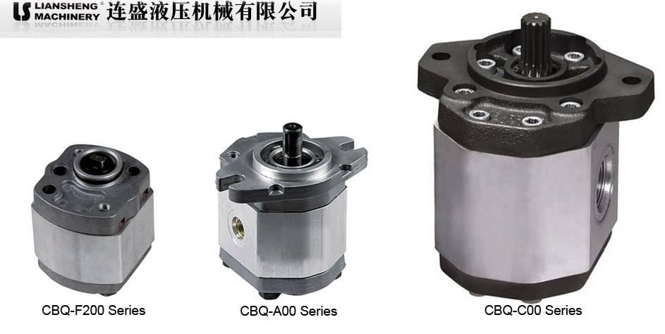 Hydraulic Gear Oil Pump (CBQ-F200)
