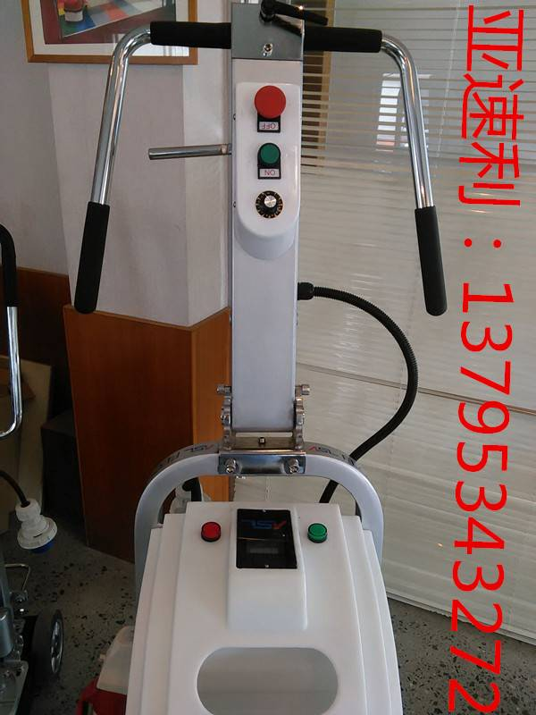 ASL Concrete floor surface multi-functional grinding machine 700*700