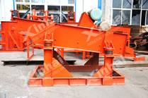 Vibrating Screen Manufacturers, Vibration Screen, Vibrating Screen Machine, Linear Vibrating Screen