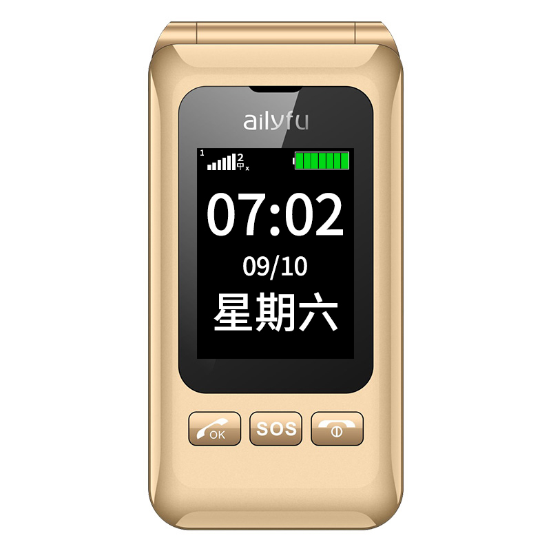 New Product 2.4-inch Screen GSM Feature China Mobile Phone, F520