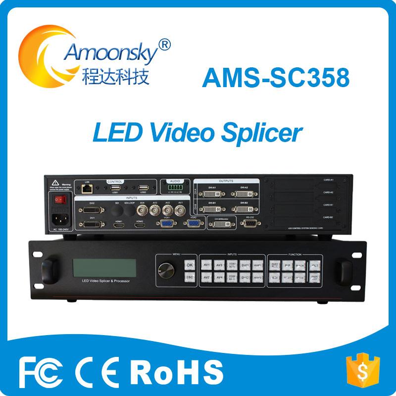 amoonsky outdoor indoor screen video processor component video switcher 4k splicing processor sc358