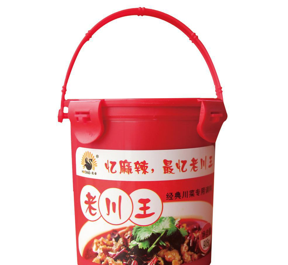 the king of sichuan cooking flavor for food seasoning