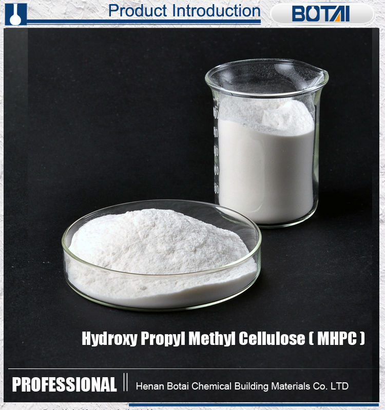 China manufacturer Hydroxypropyl methyl cellulose HPMC