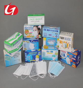 Good qiality disposable 3-ply medical face mask
