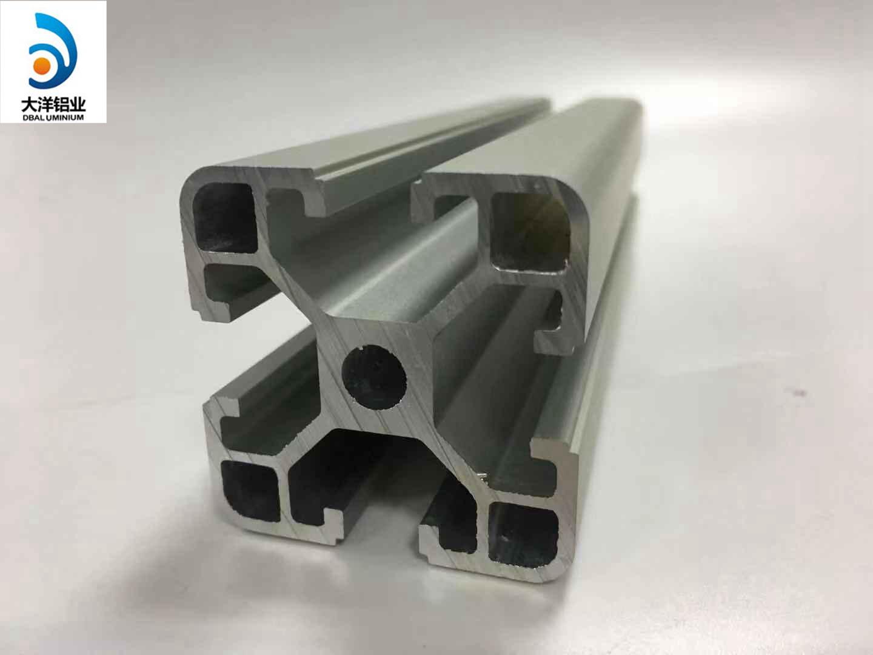 Custom CNC Machined Sand Glass Anodized Aluminum Manufacturer in China Aluminum Profile