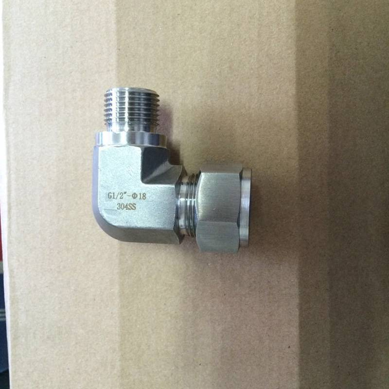 stainless steel tube fittings elbow
