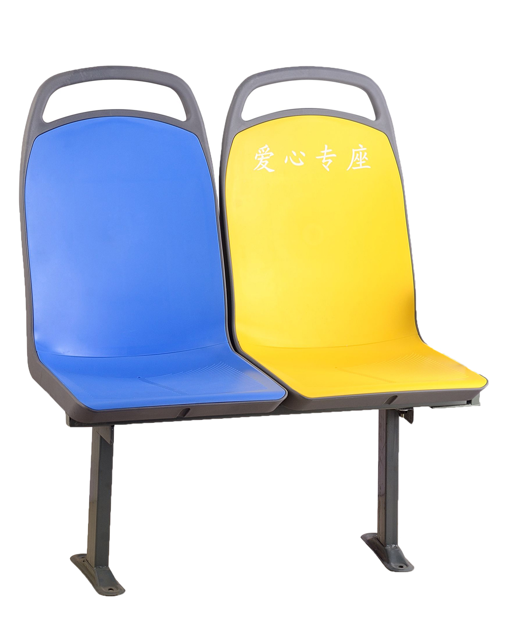 injection molding bus seat