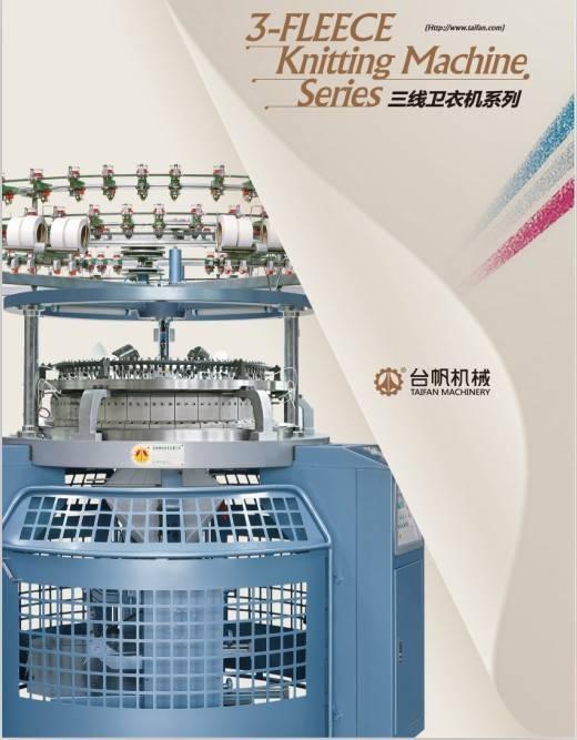 Taifan Brand 3 Fleece Circular Knitting Machine