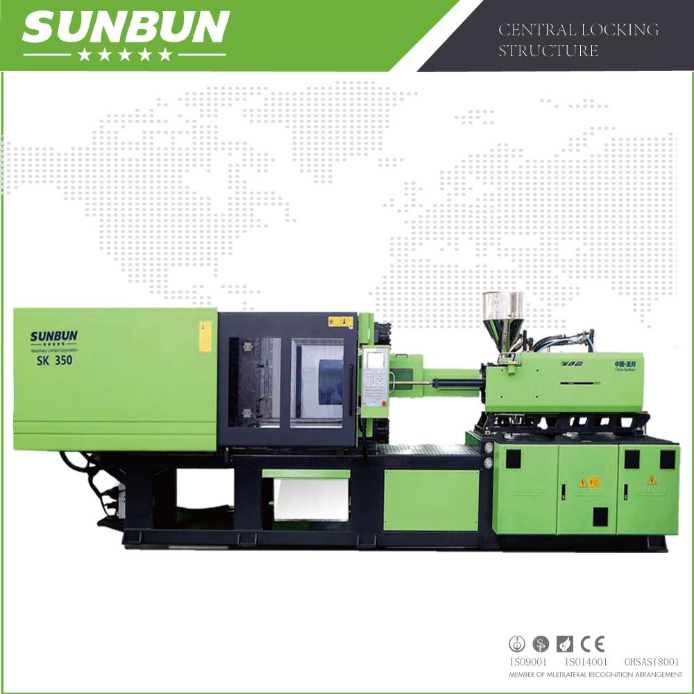 China Sunbun High quality 280T Plastic recycling machine with cheap price