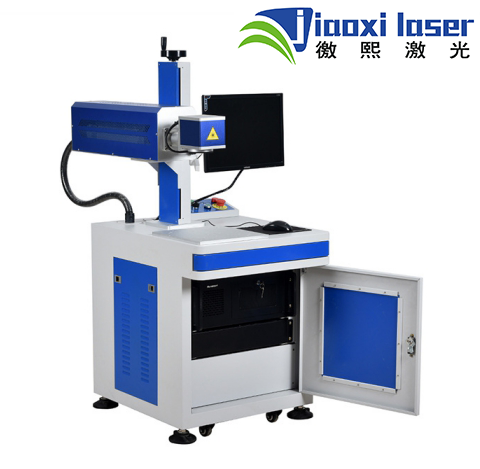 30W CO2 laser marking engraving machine