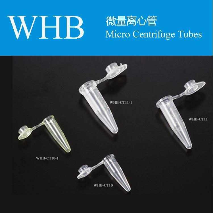 Colorful Cap Plastic Micro Centrifuge Tubes
