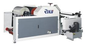 Slitting and Rewinding Machine for Surface Rolling Roll (BDFQ-B)