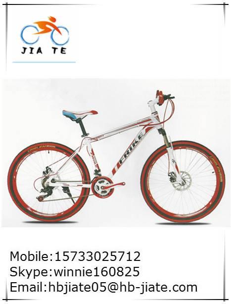 21 speed 26 inch MTB bike