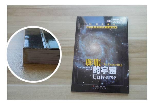 Top Quality Custom Softback Book Printing