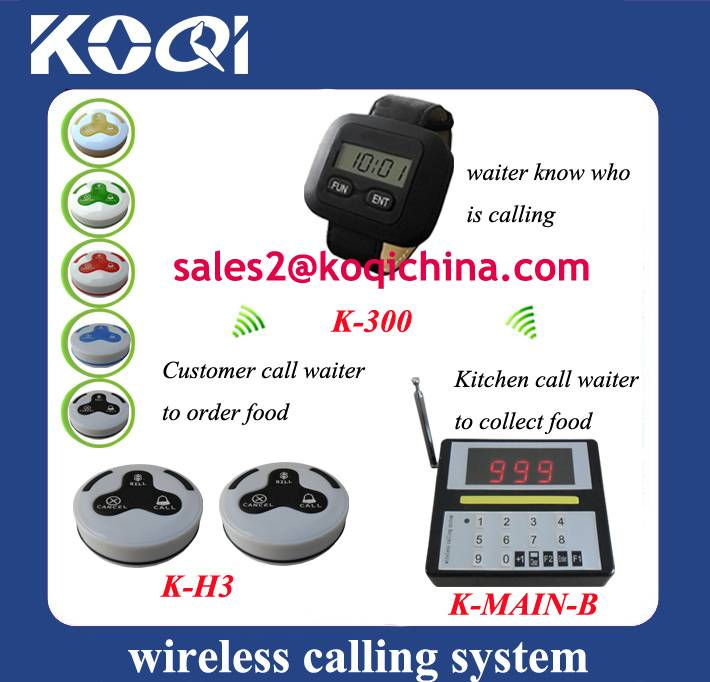 Kitchen pager calling system K-MAIN+K-300+K-H3