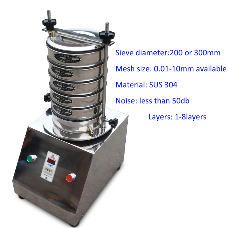 Lab Vibrating Sifter Silver laboratory standard grain flour 200 test sieve shaker