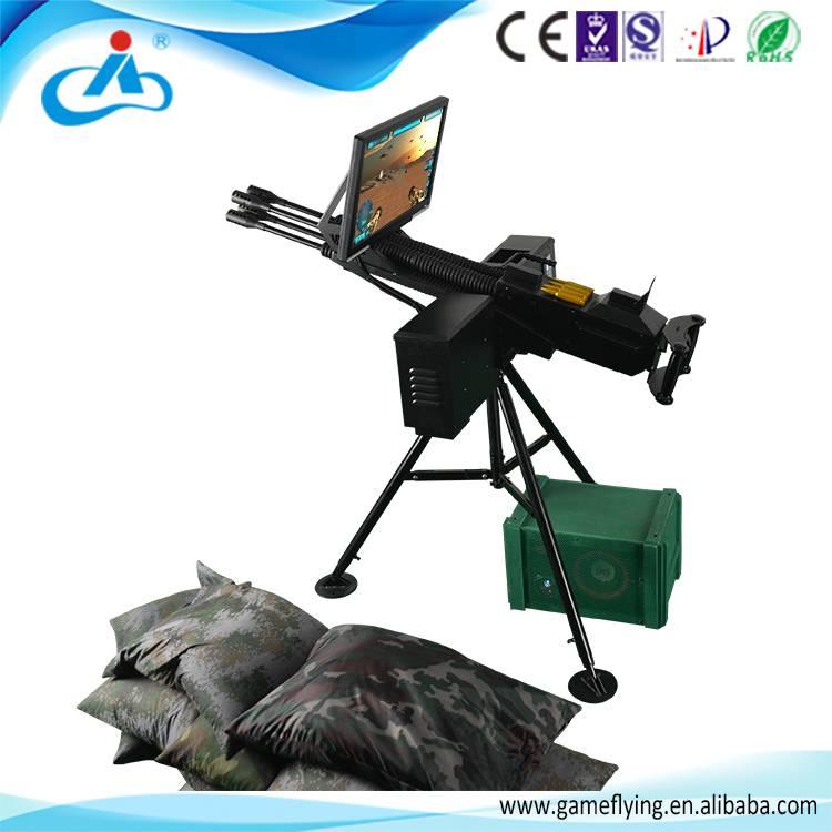 machine gun A type shooting coin operated game machine