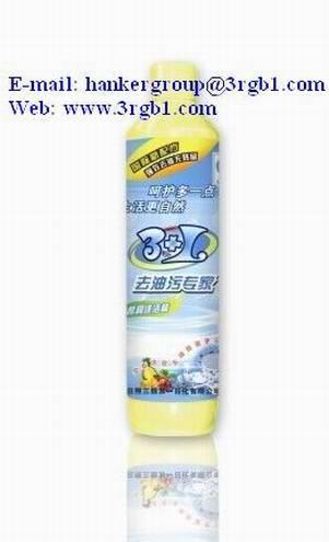 dishwashing liquid &detergent (hankerchina@3rgb1.com)