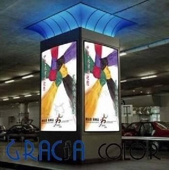 13oz 440g backlit banner/440g flex banner for outdoor advertisement