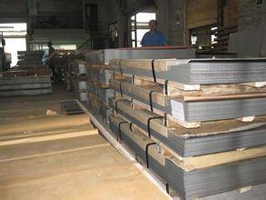 Tisco Lisco Stainless Steel sheet in China