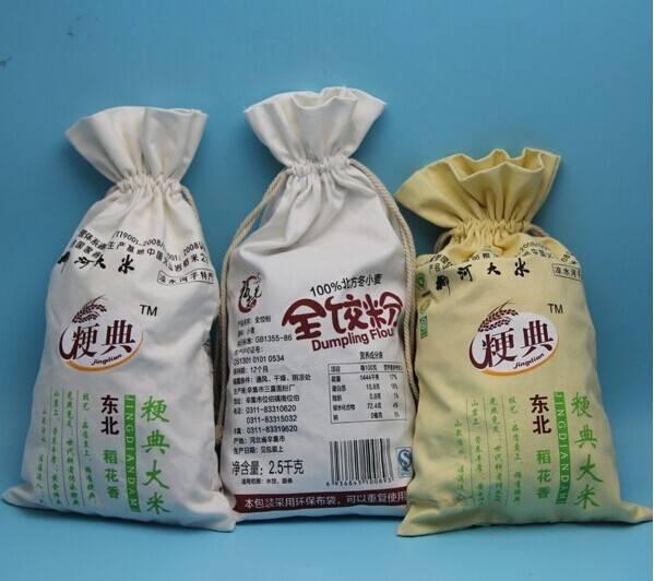 eco friendly 8oz canvas drawstring cotton rice bag