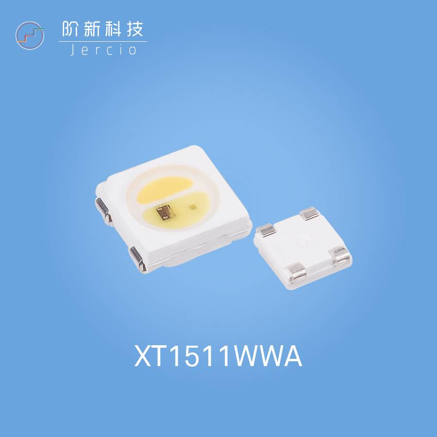 Jercio LED XT1511-WWA built-in IC lamp bead adjust brightness it can replace WS2811 SK6812 or APA102