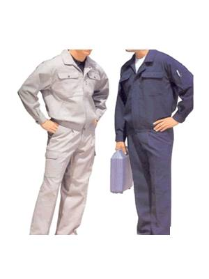 ultima coverall workwear