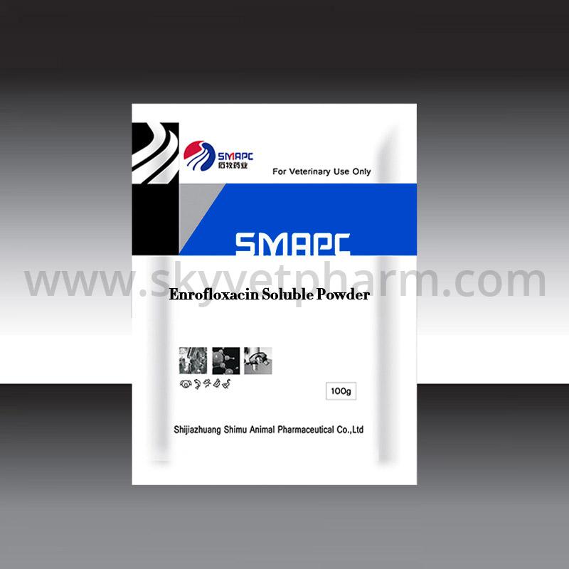 Enrofloxacinsoluble powder
