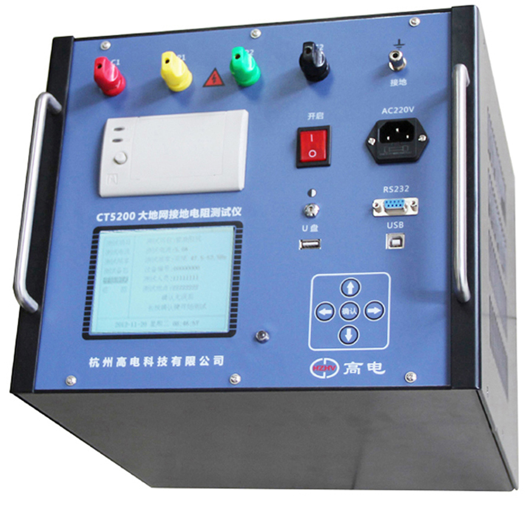 CT5200 earth grounding resistance tester