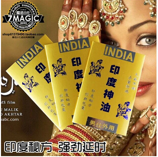 God oil India II 2015 New Spray Delay Hot Selling Products