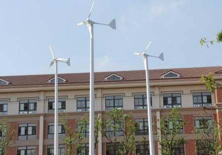 1000w high efficient horizontal wind power turbine