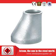 Steel fittings ECCENTRIC REDUCER