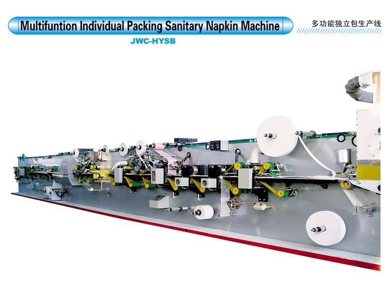 Individual Packing Sanitary Napkin Machine