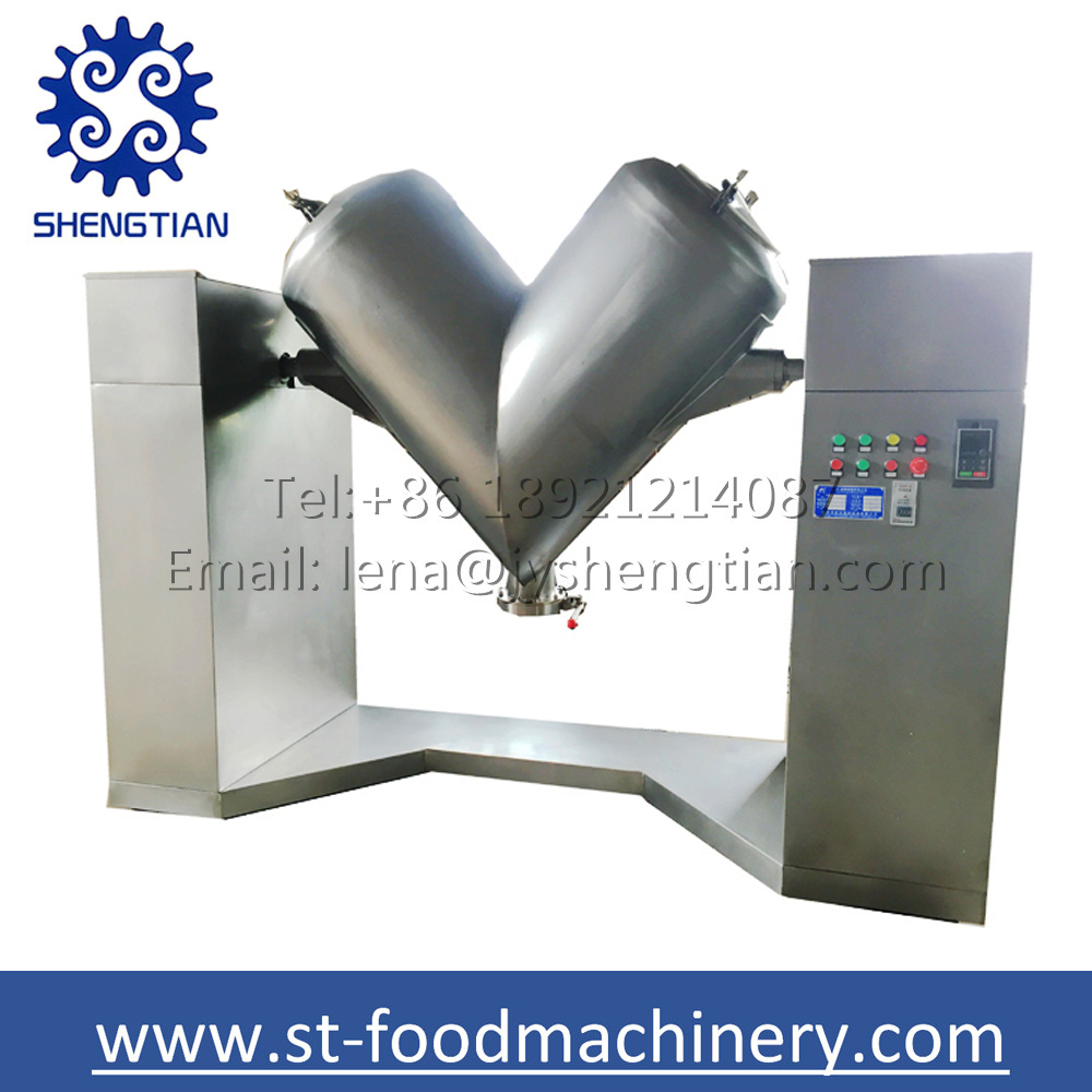 V type animal feed dry powder mixing machine