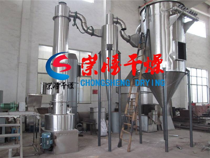 XSG Rotary Flash Evaporation Dryer
