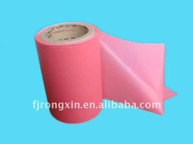 RAW MATERIAL- PP frontal tape for baby diaper