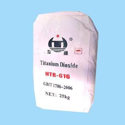 Rutile Tio2 specila for plastic