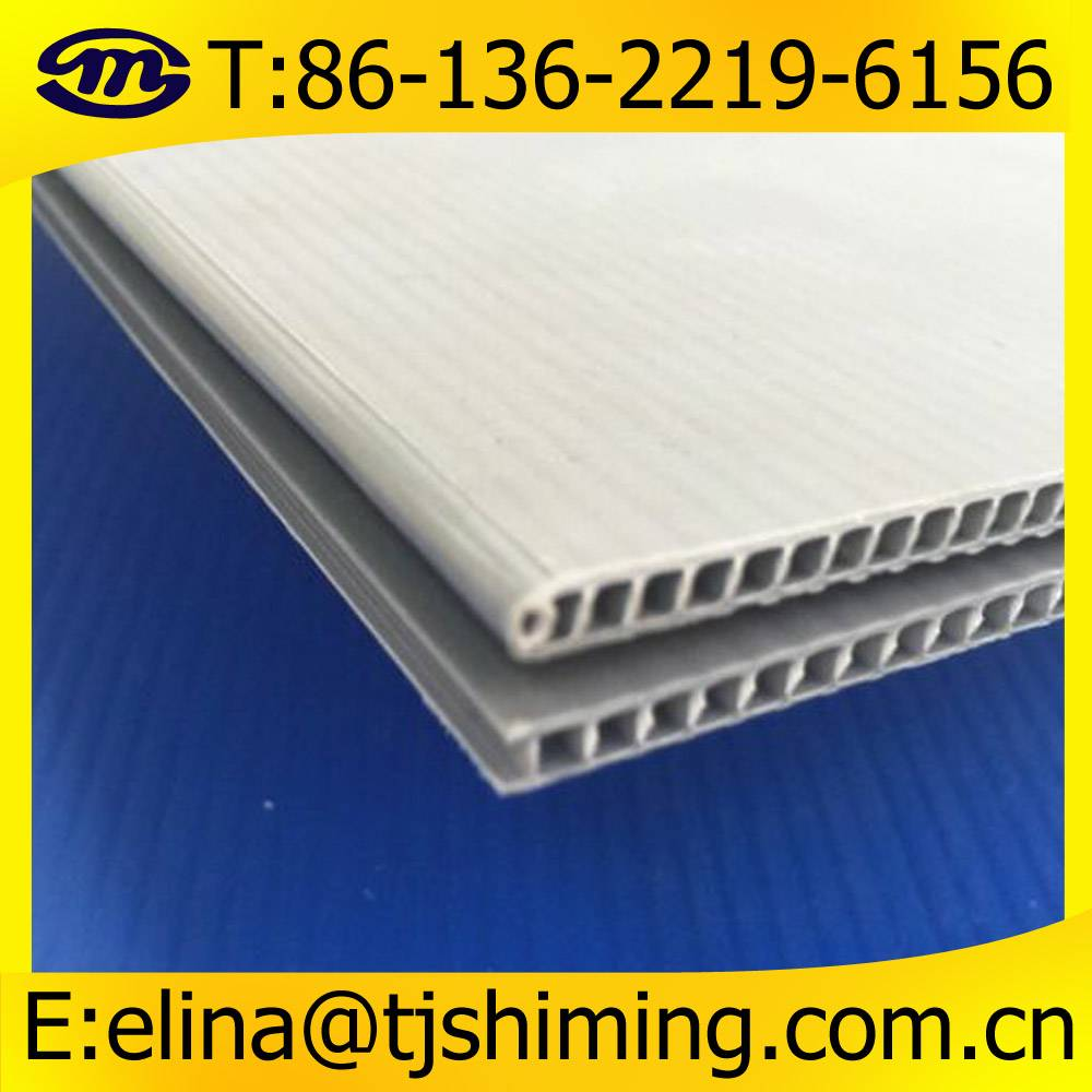 1200x1000mmPP Layer Pad,  Layer Pads,  Plastic Layer Pads, 3mm Corrugated Plastic Layer Pads
