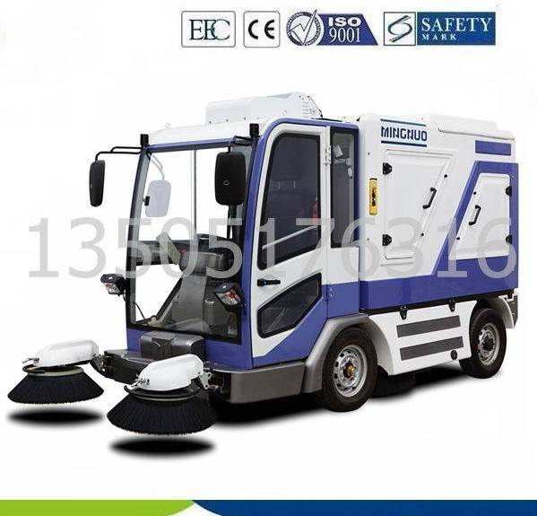 road sweeper truck with CE
