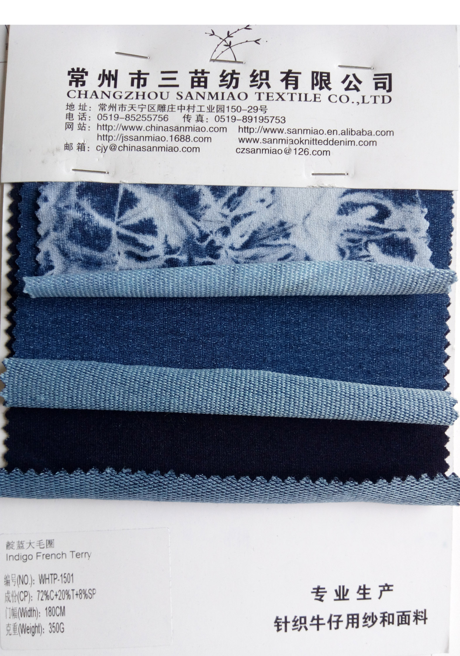 350gsm Heavy indigo polyester stretch indigo terry fabric