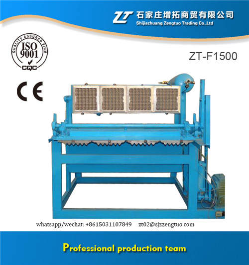 Shijiazhuang factory made paper pulp machine make industrial package