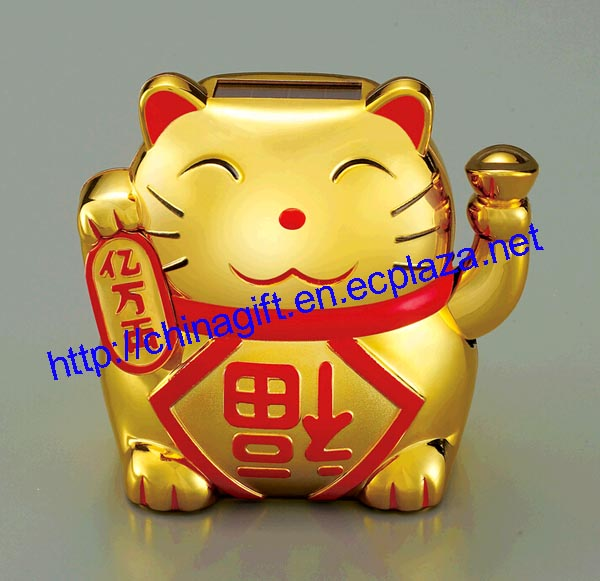 SOLAR ENERGY FORTUNE CAT