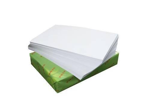 A4 Copy paper 80gsm 75 gsm